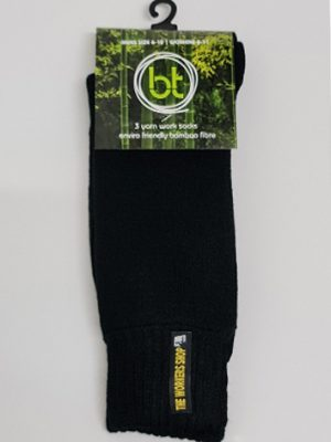 Bamboo Textiles x The Workers shop Bamboo Sock